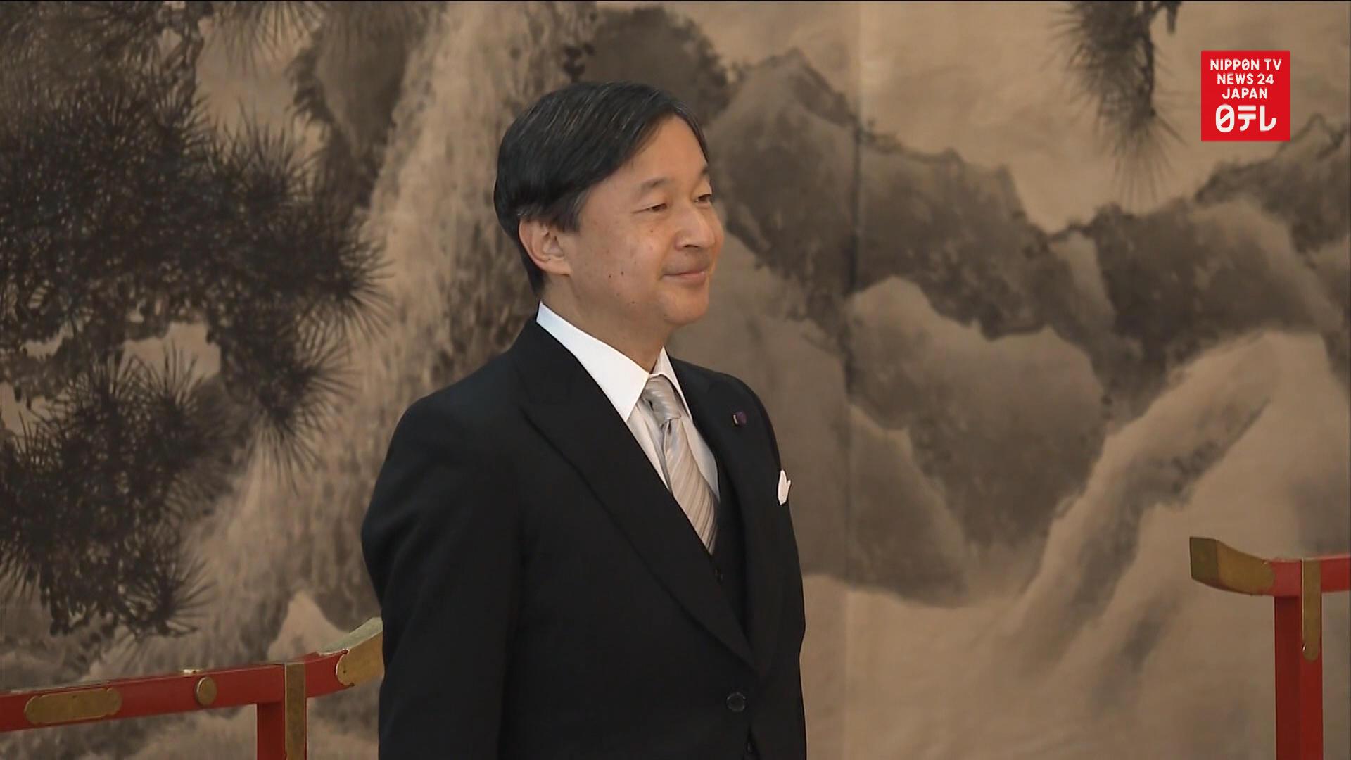 Emperor attends Grand Banquet to fete succession