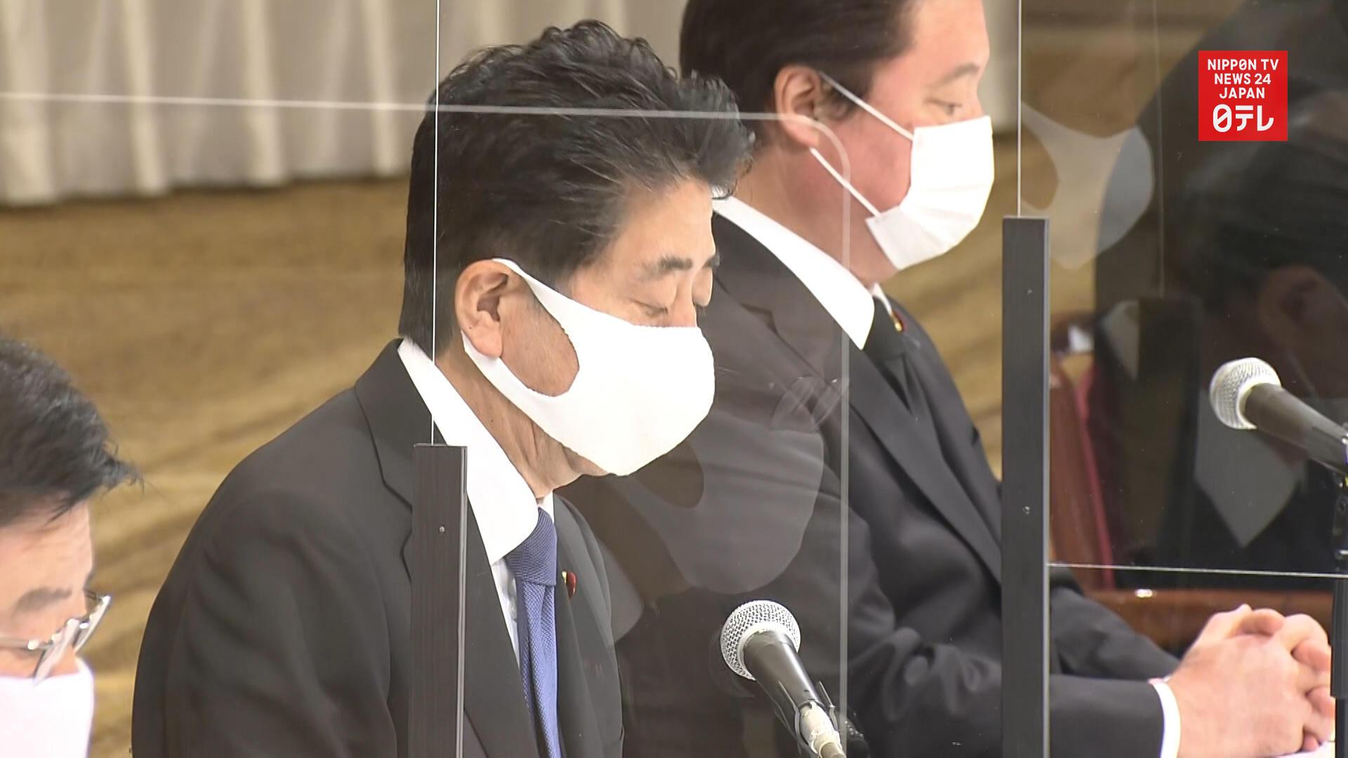Japan to consider certifying Hiroshima plaintiffs as