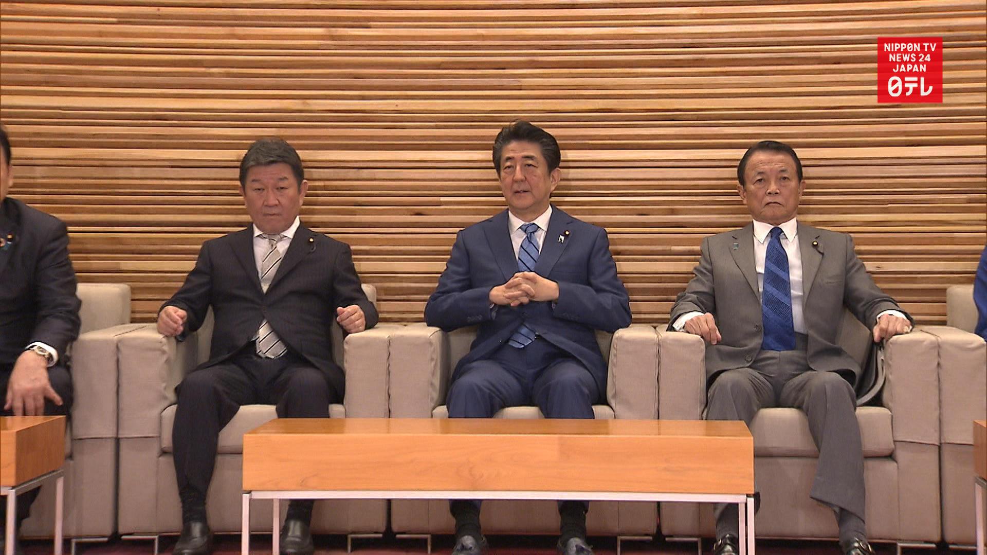 CORONAVIRUS: Japan moves up prevention ordinance