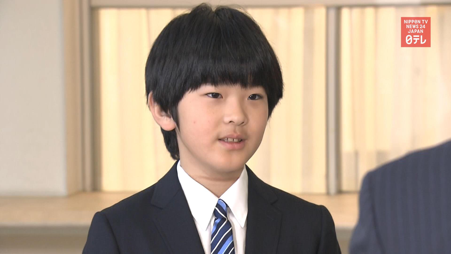 Prince Hisahito and Princess Kako attend speech contest