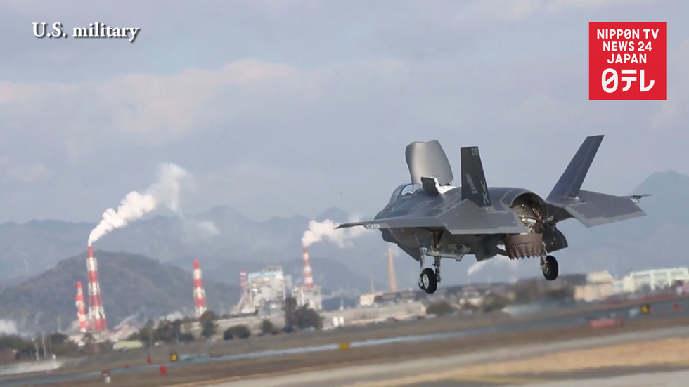 Japan looks to add F-35B stealth fighters