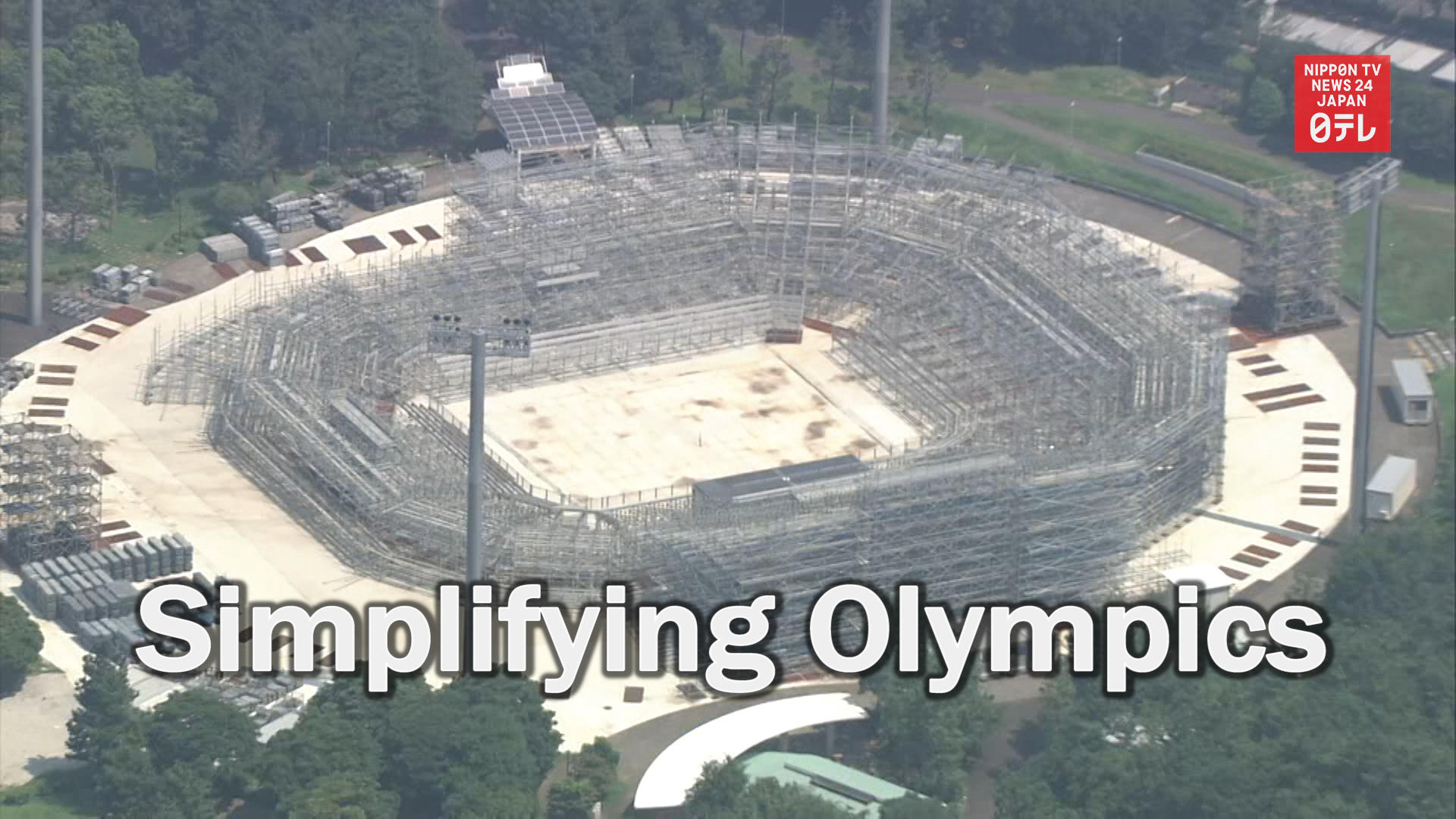 Simplifying Tokyo Games could save 30 billion yen