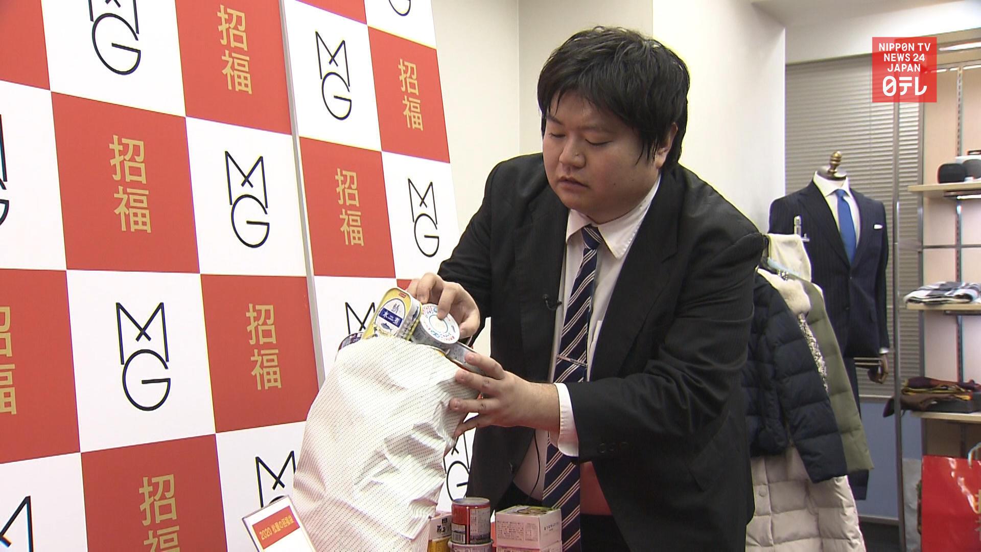 Matsuya's new lucky bags