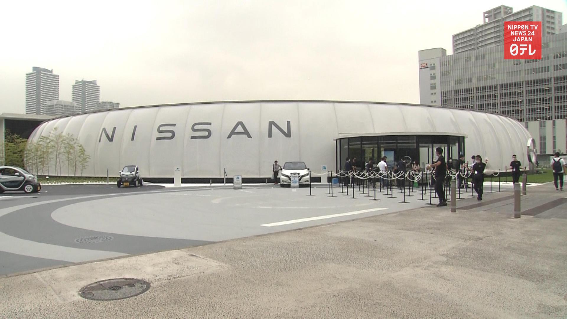Nissan opens cutting-edge car pavilion in Yokohama