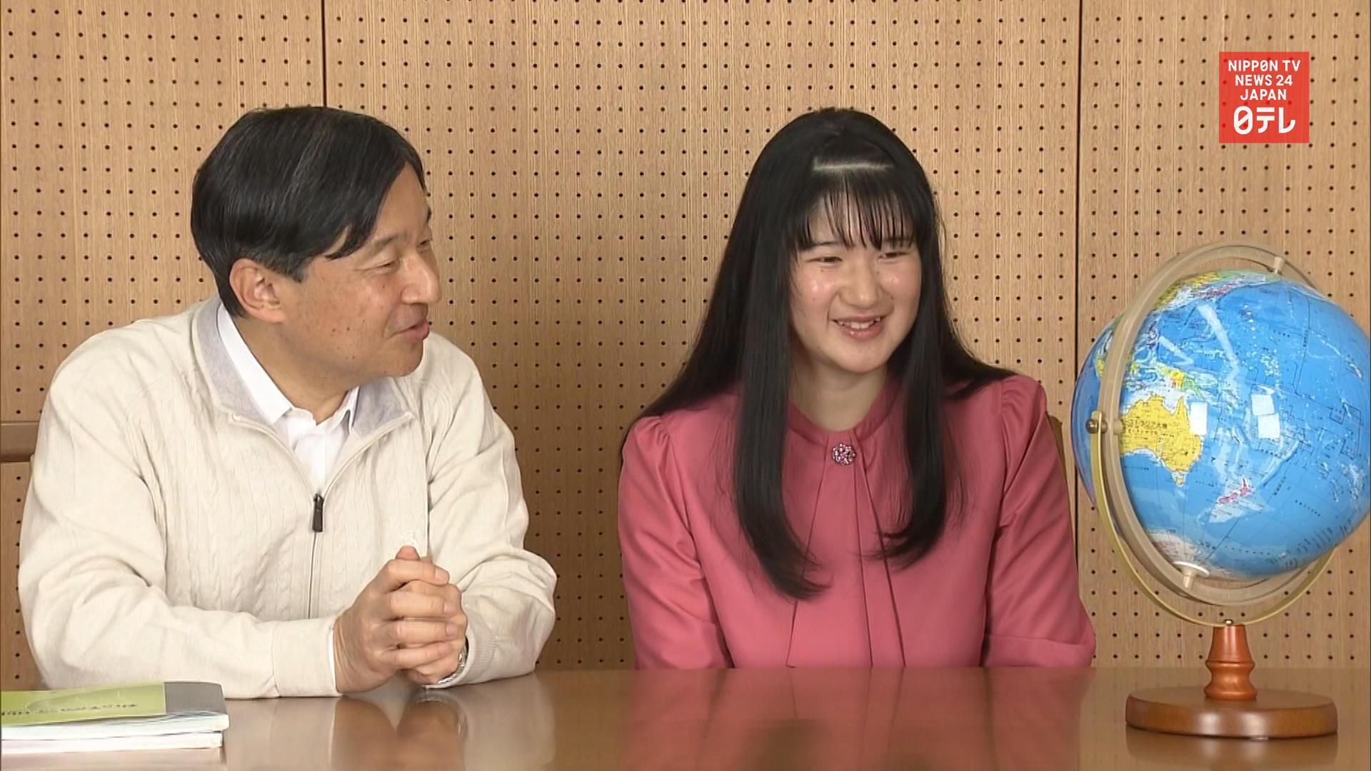 Princess Aiko turns 18