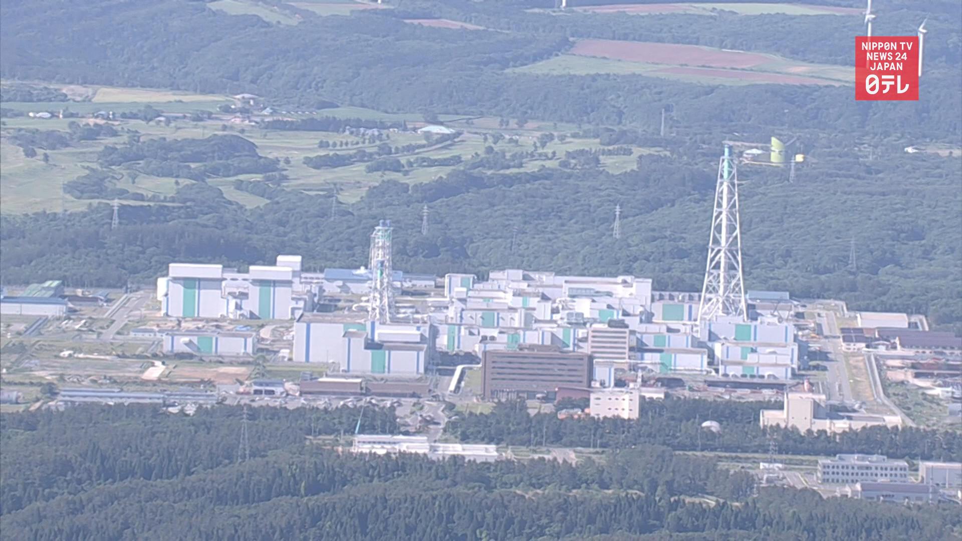 Regulators greenlight nuclear fuel reprocessing plant