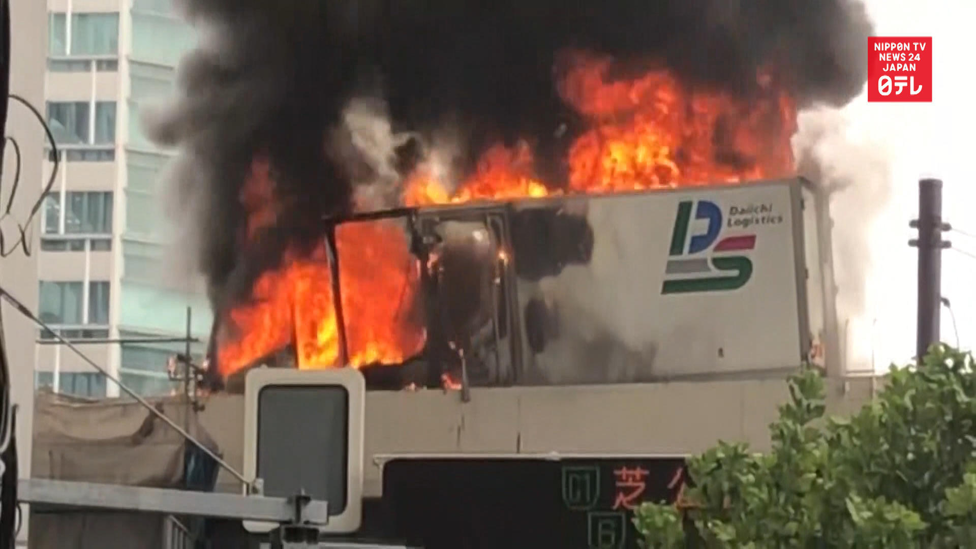 Truck on fire on Tokyo expressway