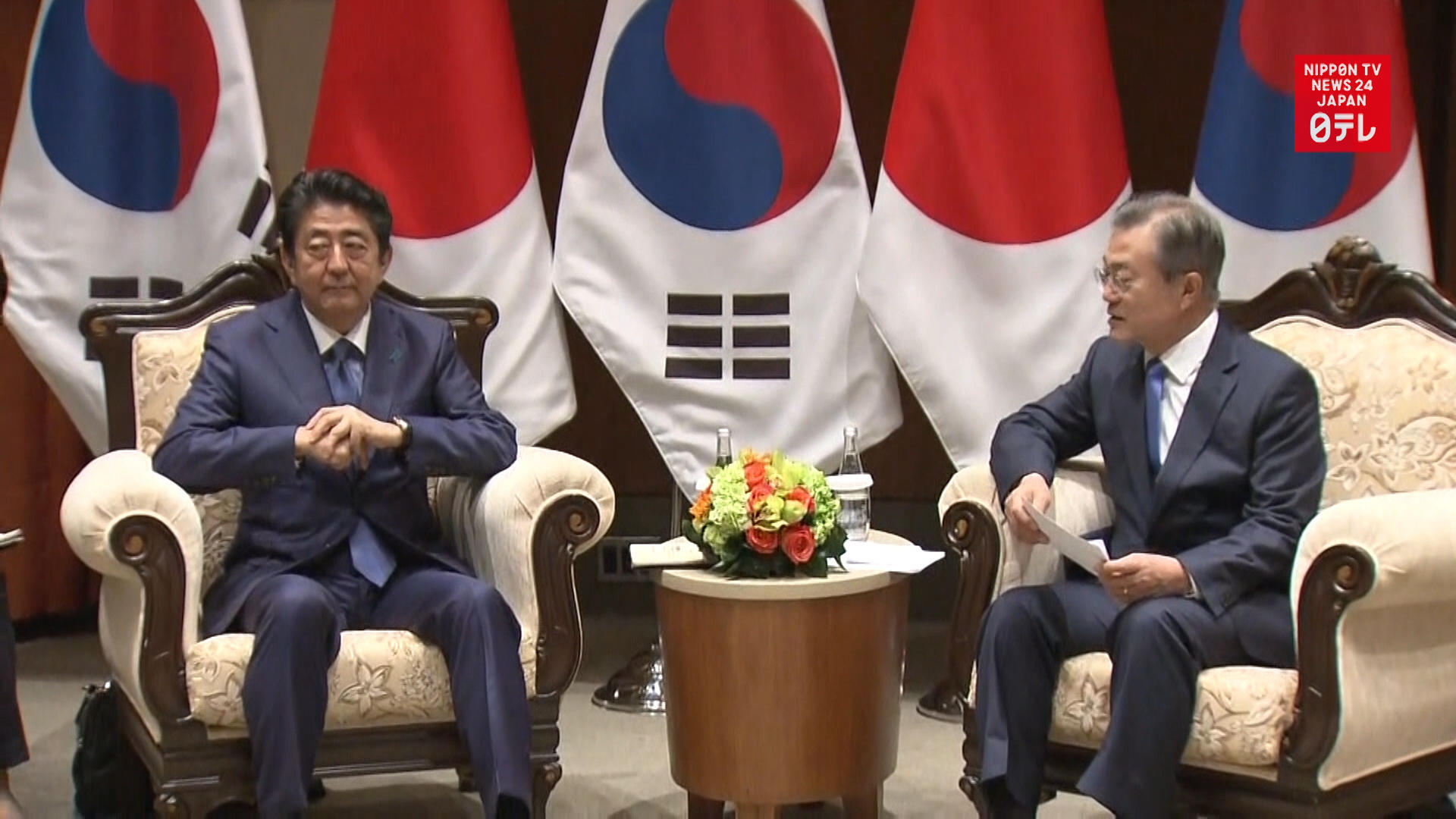 Japan reacts to South Korea scrapping GSOMIA