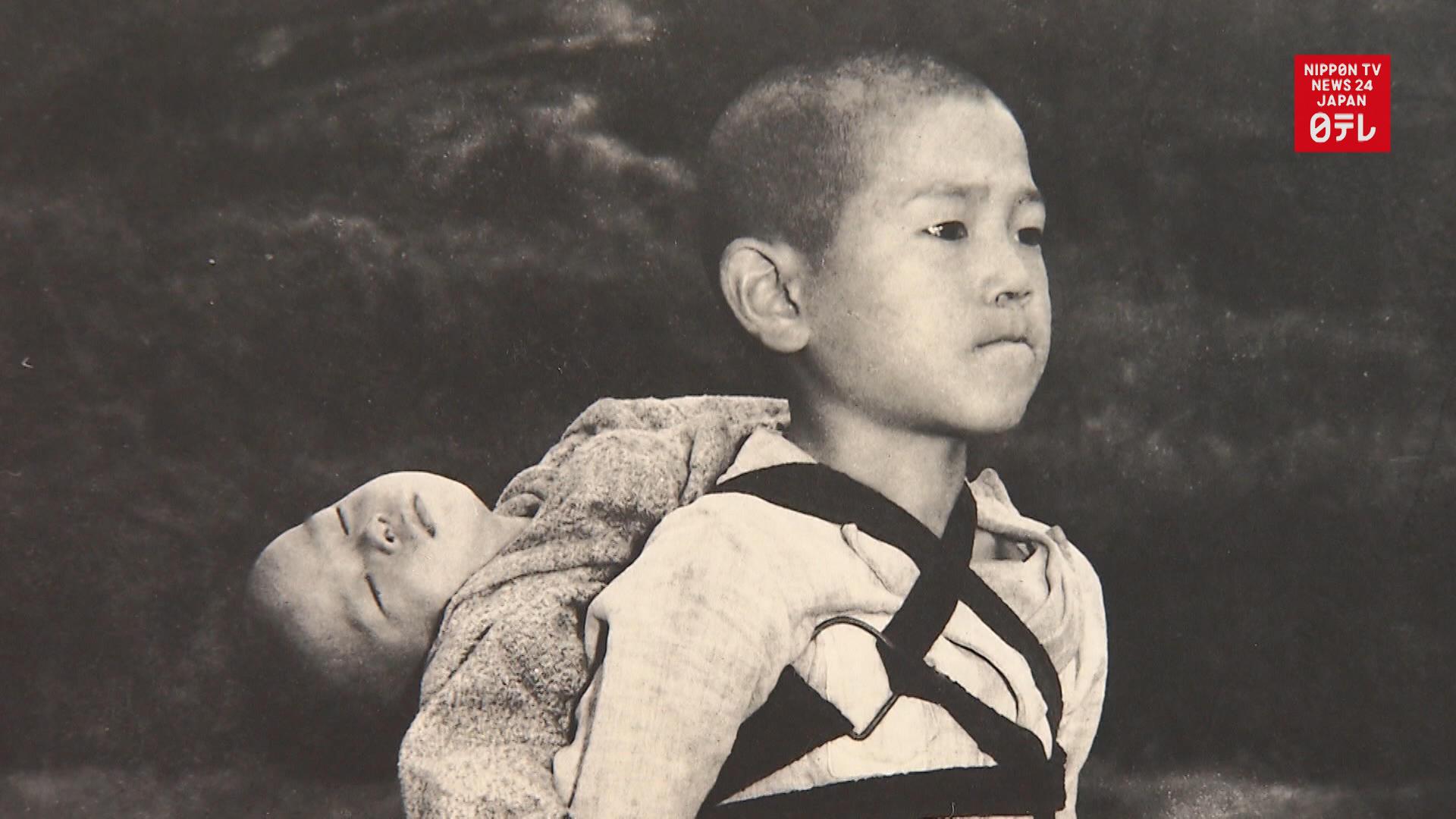 Iconic Nagasaki photo lives on