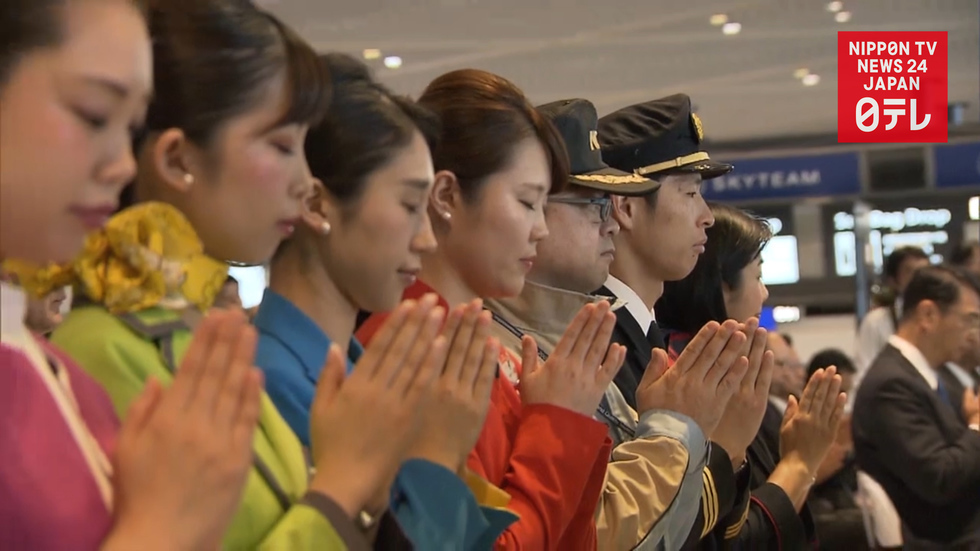 Narita airport turns 40