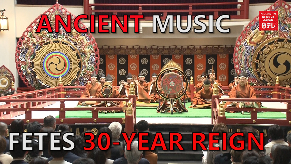 Gagaku performance fetes Emperor's 30-year reign