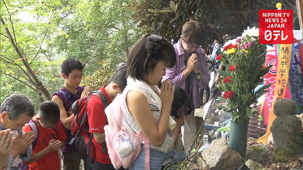 JAL crash victims remembered
