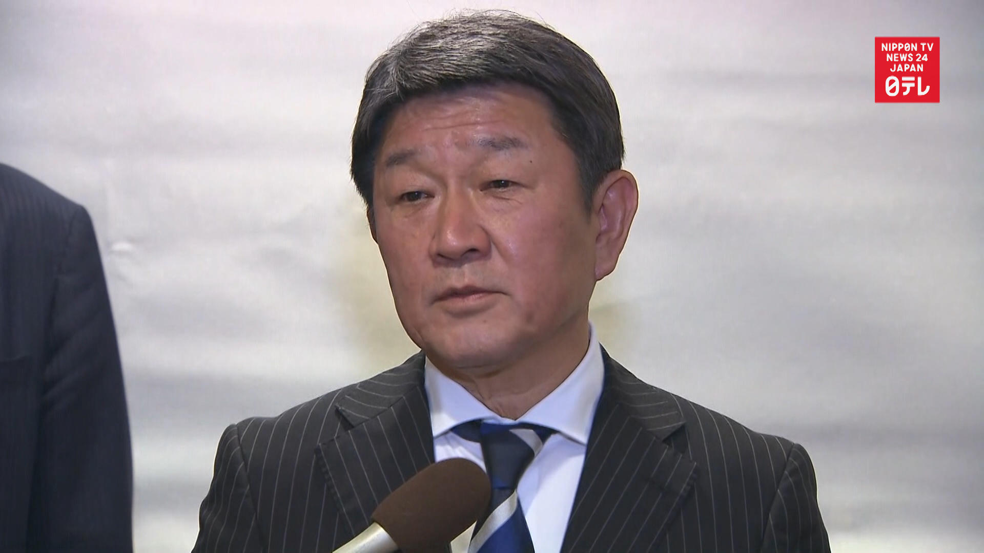 Japan, US  wrap up trade talks