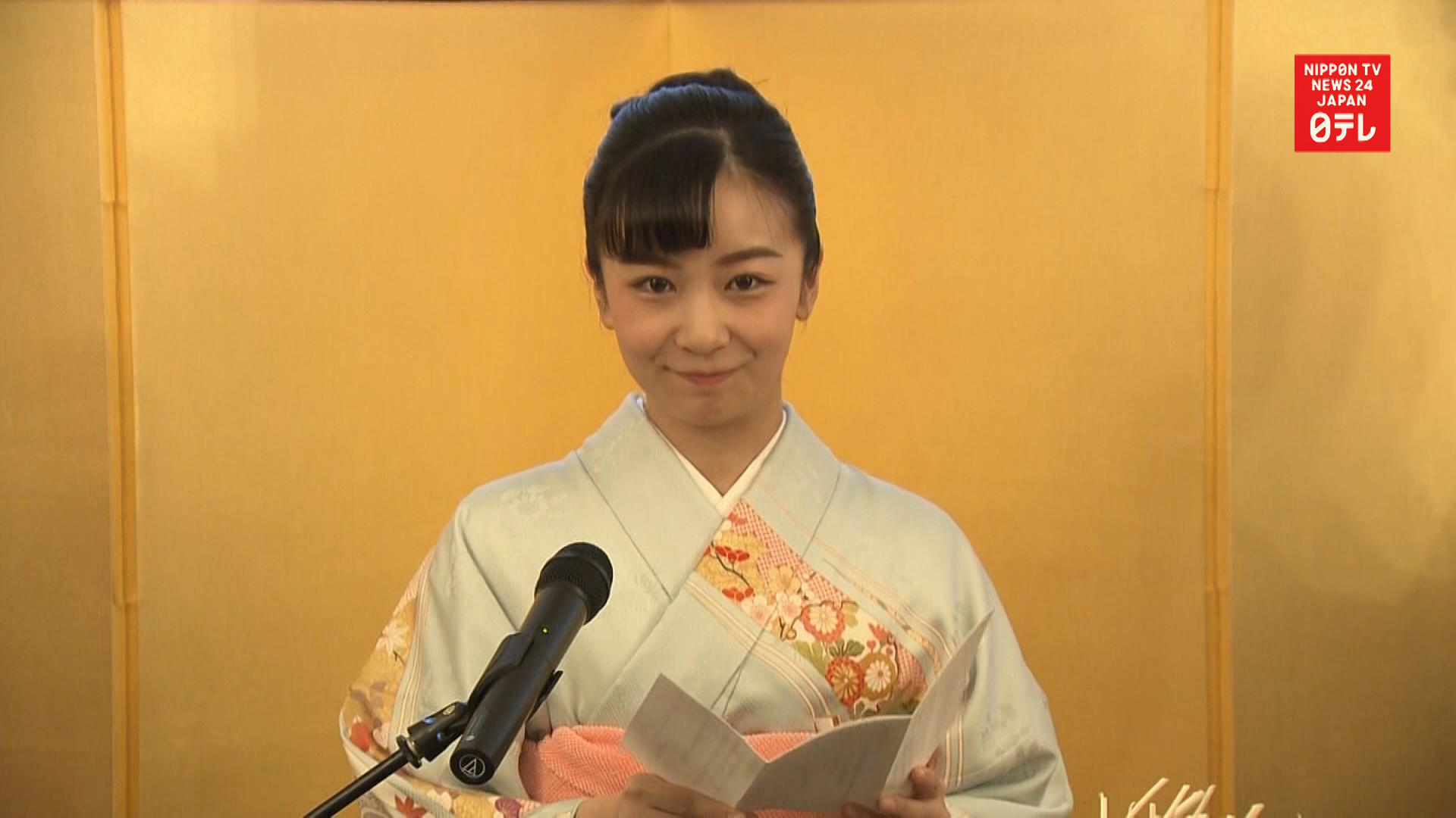 Princess Kako gives speech in Vienna
