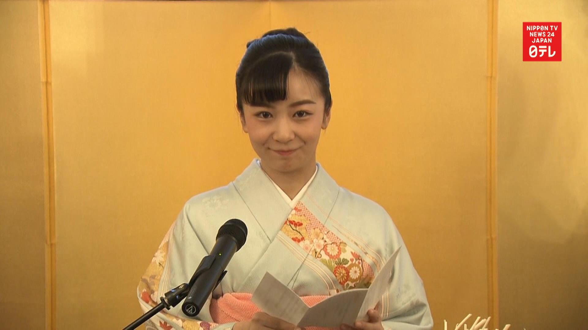 Princess Kako gives speech in Vienna