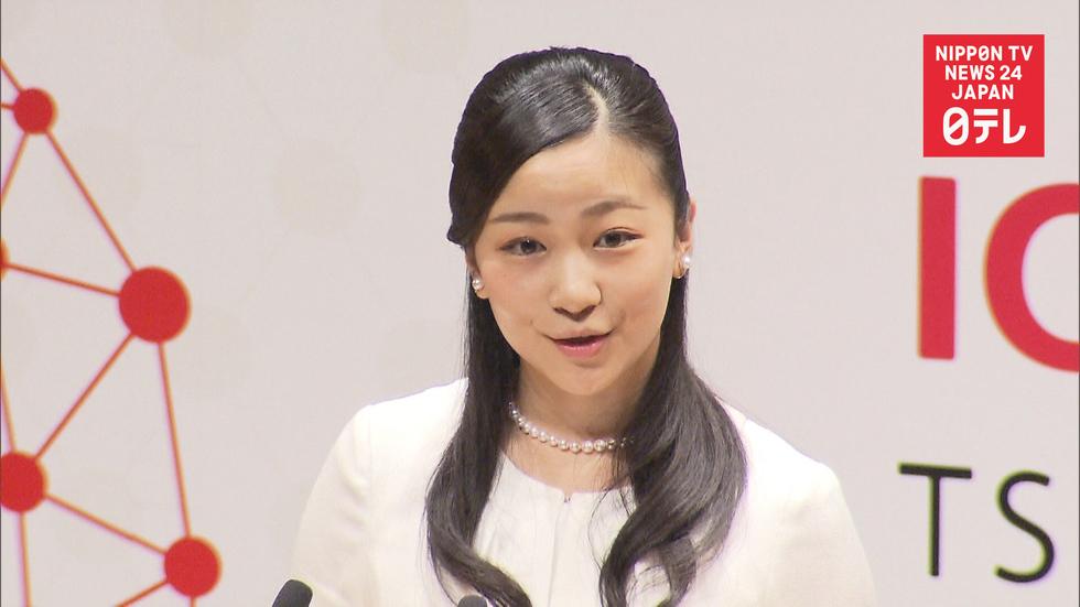 Princess Kako gives first official English speech