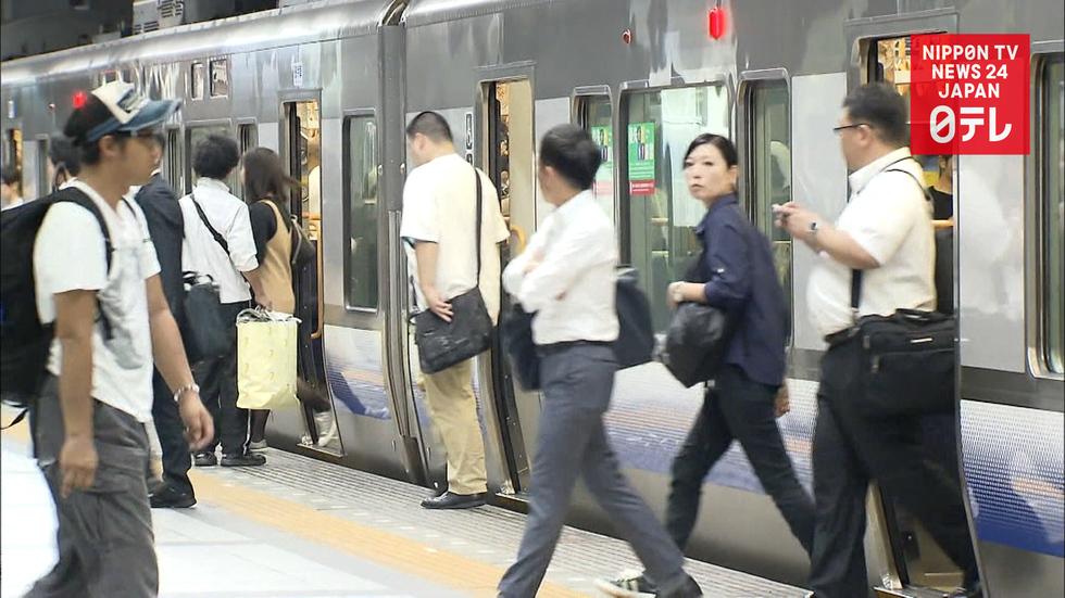 Train services resume to Kansai Airport