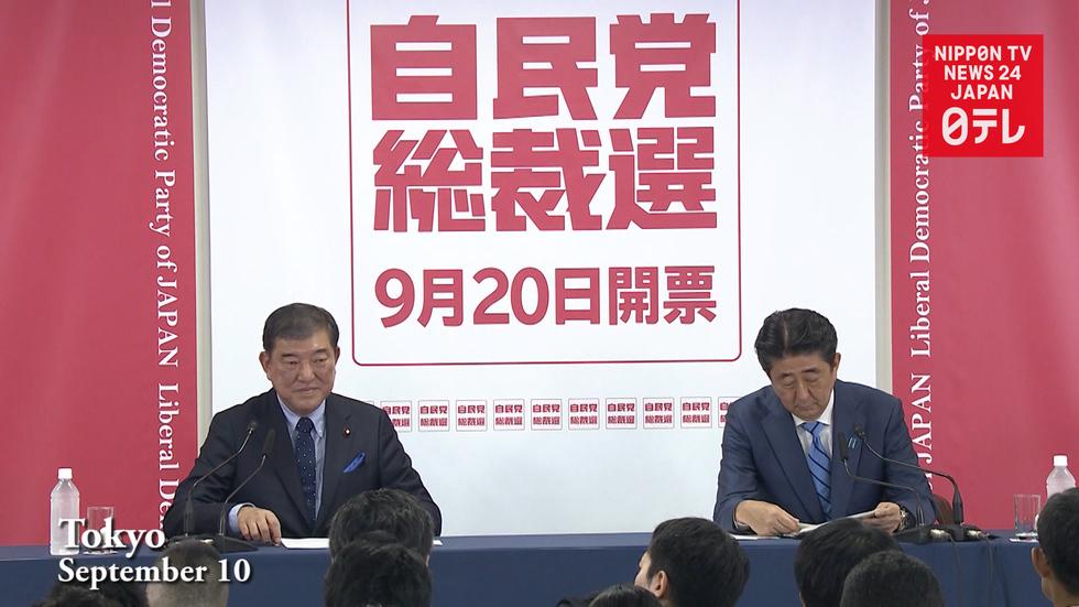 LDP leadership race kicks off