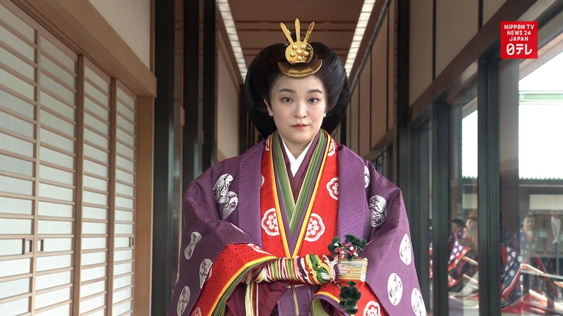 Japan's Princess Mako turns 28