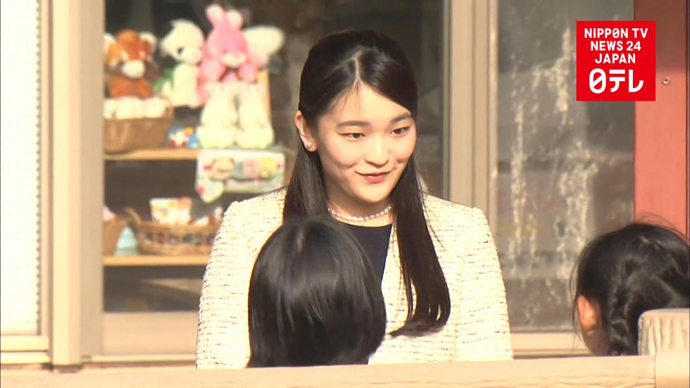 Princess Mako visits Ehime for sports event