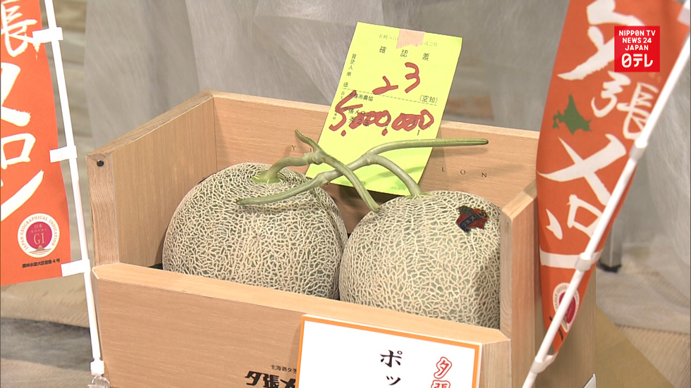 Melons fetch record 5 million yen