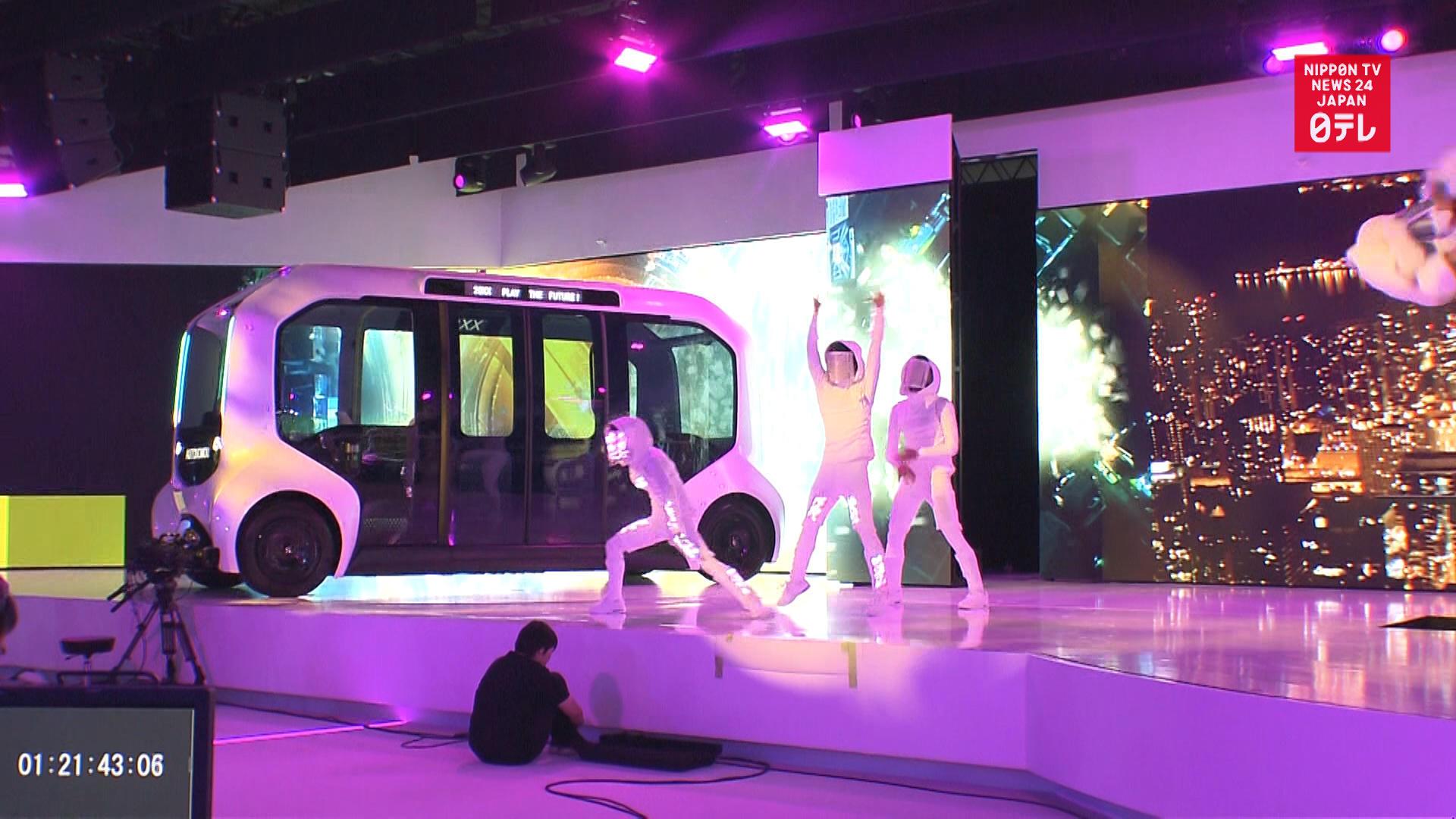 Tokyo Motor Show ready to kick off