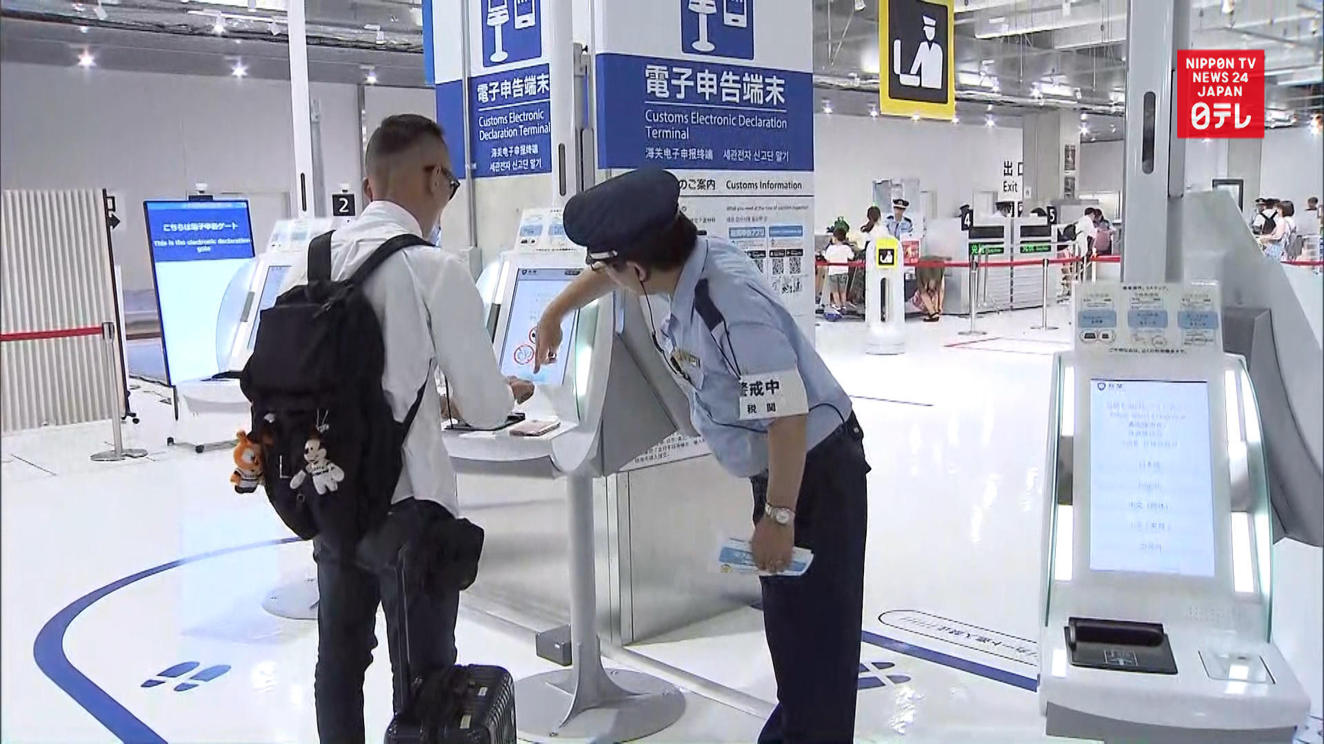 Electronic customs declaration gate at Narita open to all travelers