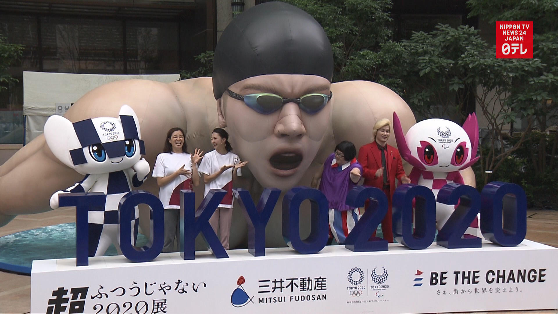 Tokyo decked out for Olympics