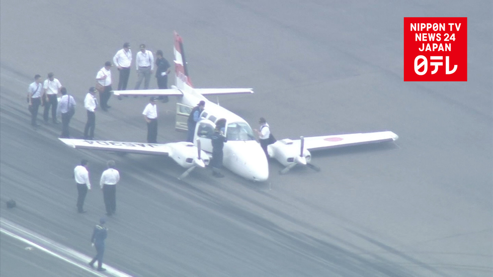 Failed landing in Nagasaki closes runway