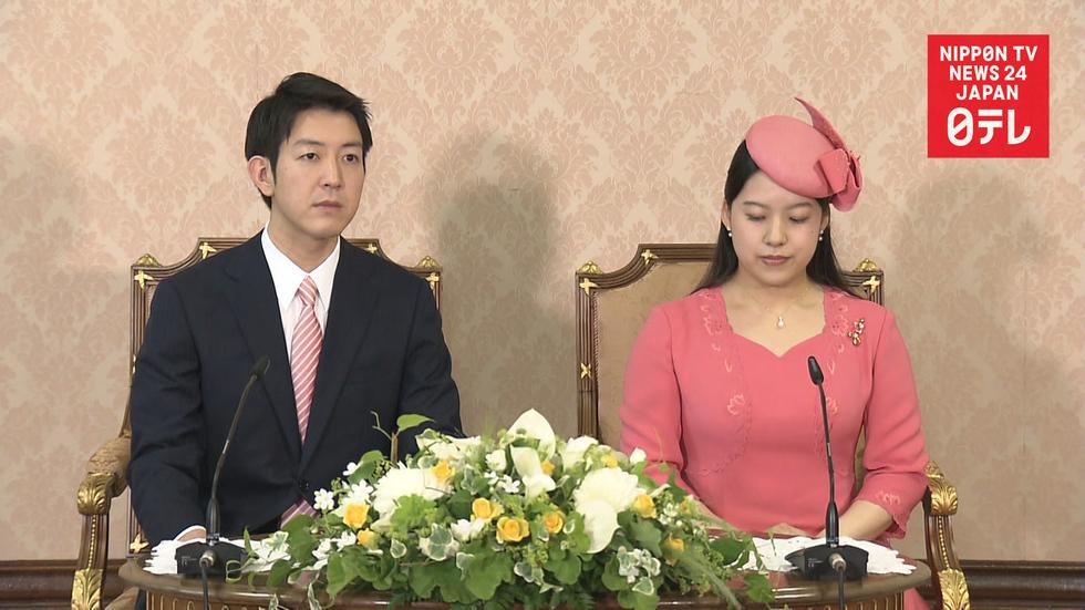 Princess Ayako to wed