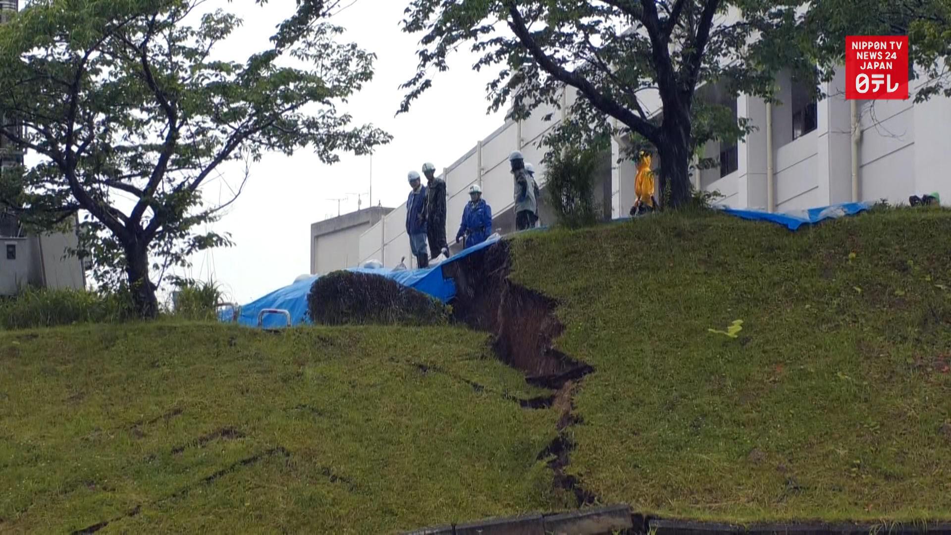 M6.7 quake hits Yamagata Niigata