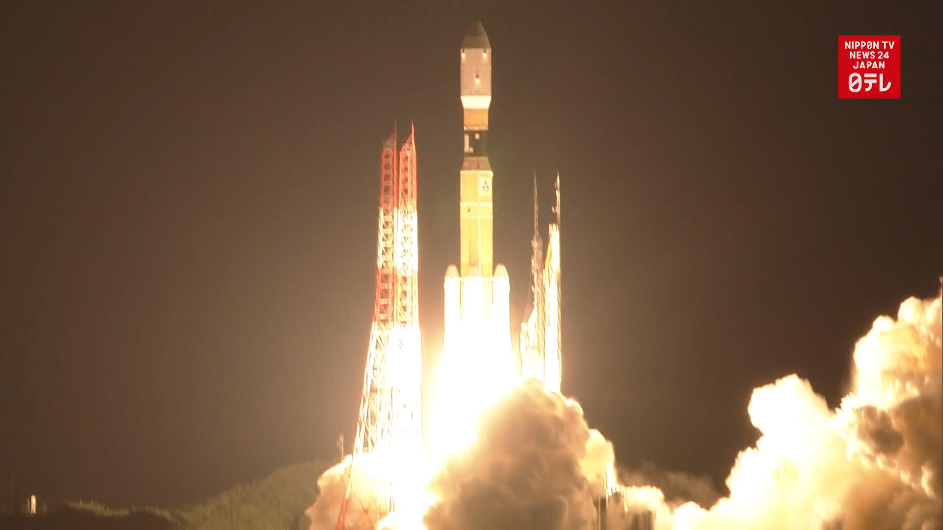 Japan launches rocket with cargo for ISS