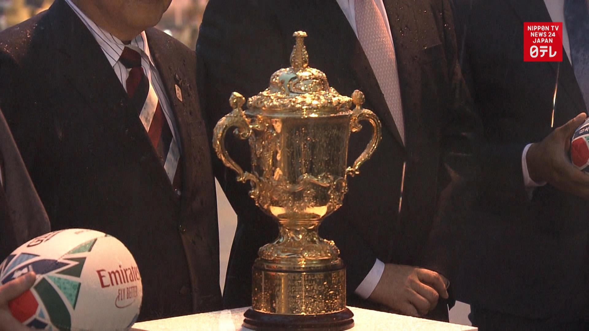 Rugby's Webb Ellis Cup arrives in Japan