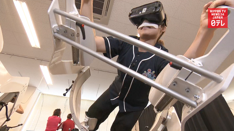 Fall in Fukuoka means VR workouts