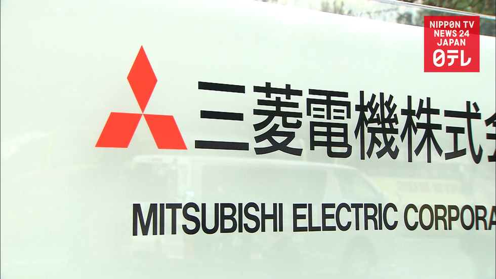 4 Mitsubishi Electric employees awarded workers' compensation