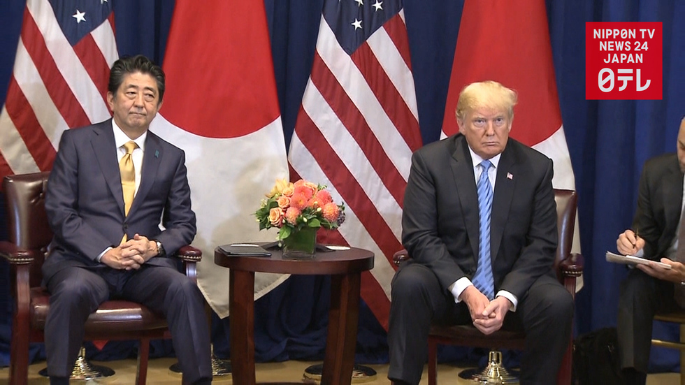 Abe, Trump ok new trade talks