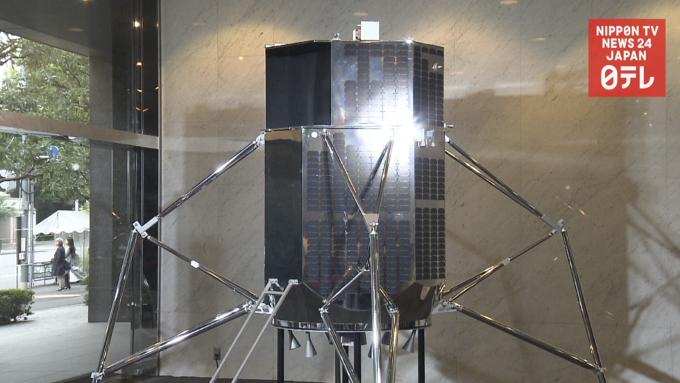 ispace displays lunar probe