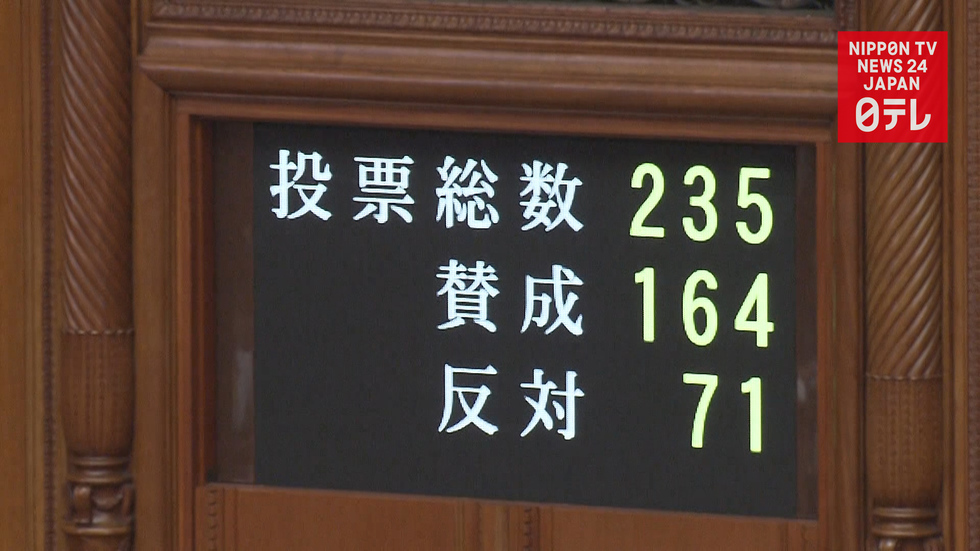 Parliament passes work reform, TPP bills