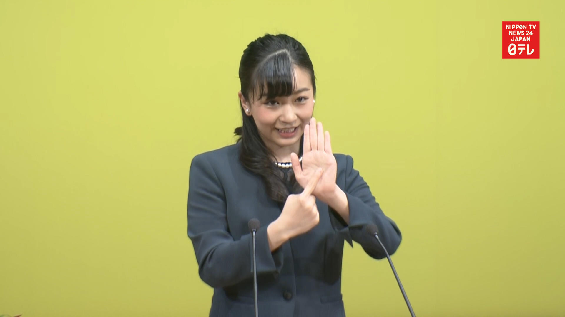 Princess Kako attends sign language event