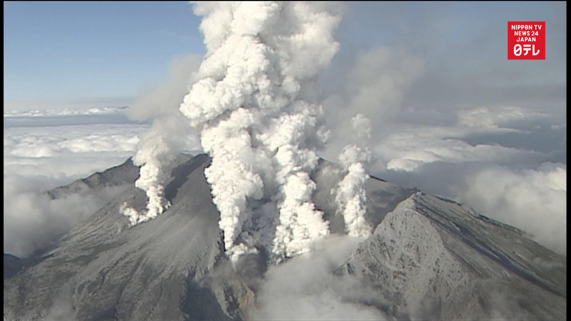 Deadly Mt. Ontake eruption remembered