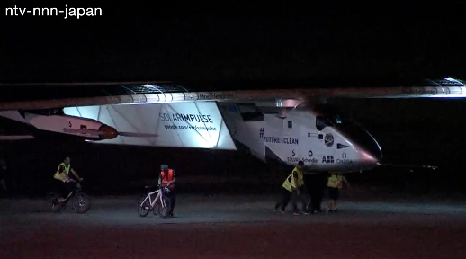 Solar Impulse Two departs Japan
