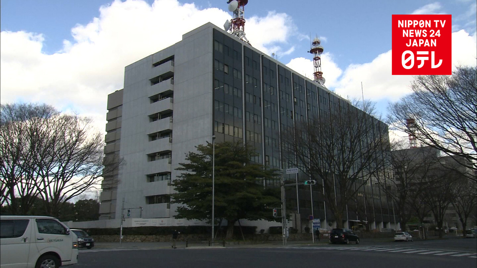 Tokyo police employee fakes own kidnapping