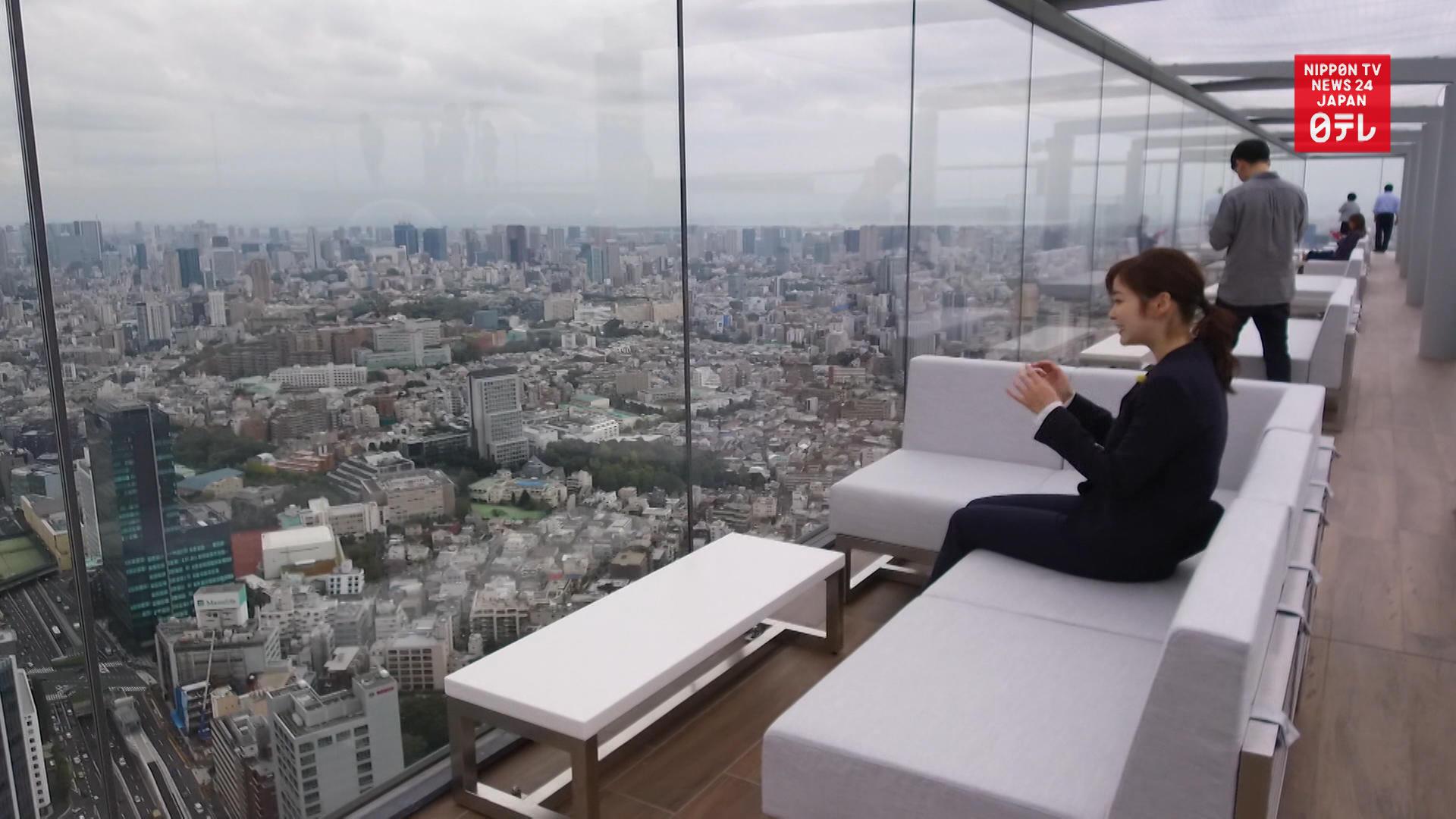 Shibuya's tallest building