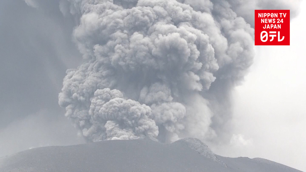 Volcano no-entry zone expanded