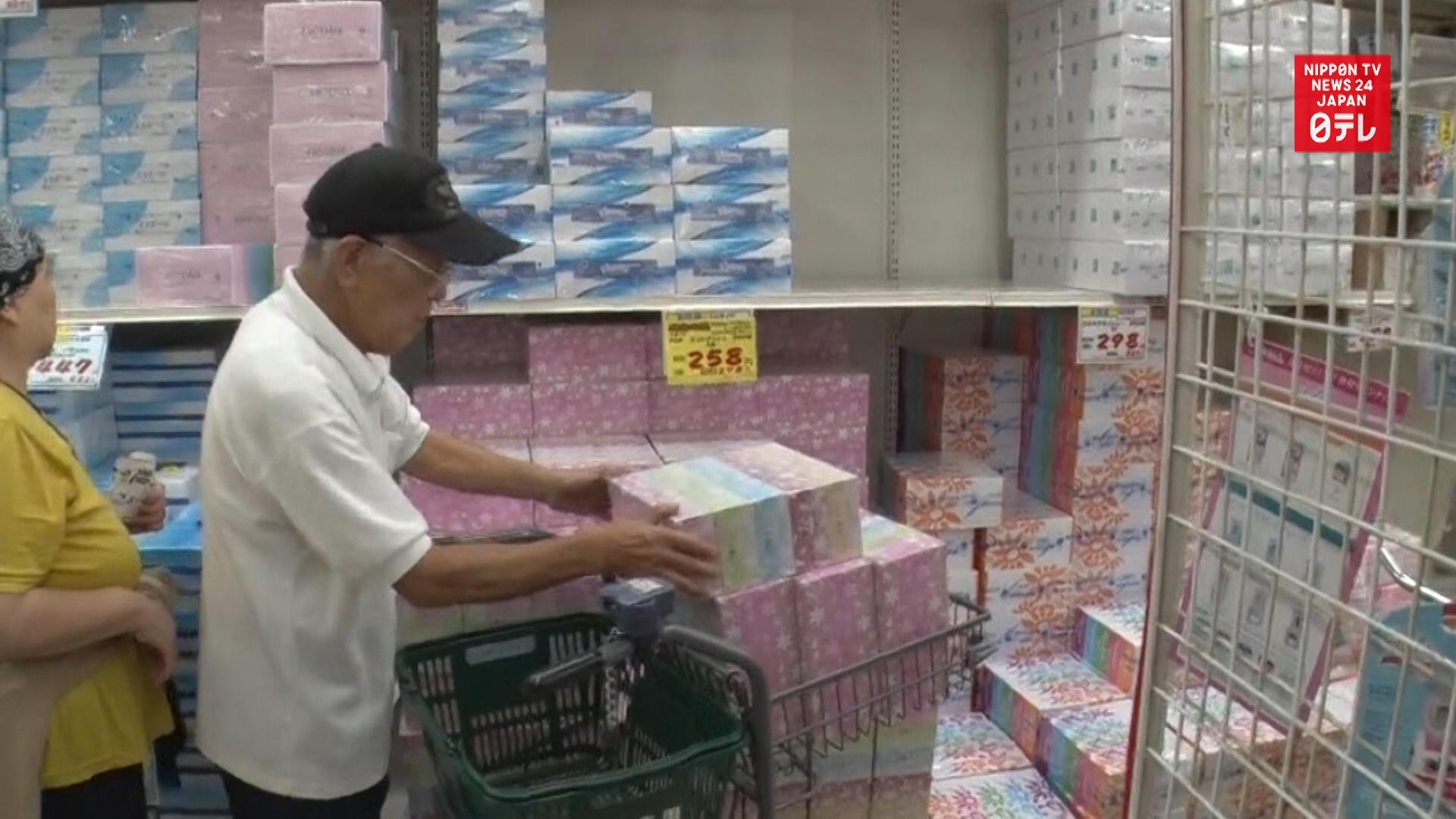 Japan braces for consumption tax hike