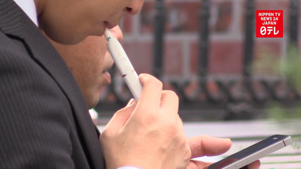 Passive smoke bill targets e-cigarettes