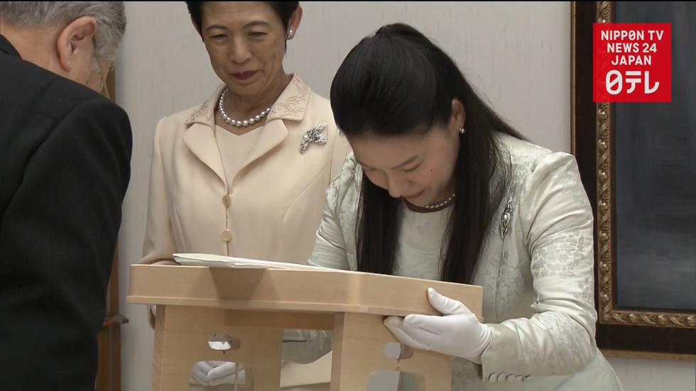 Princess Ayako engagement official