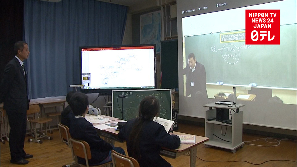 City saving schools through tech