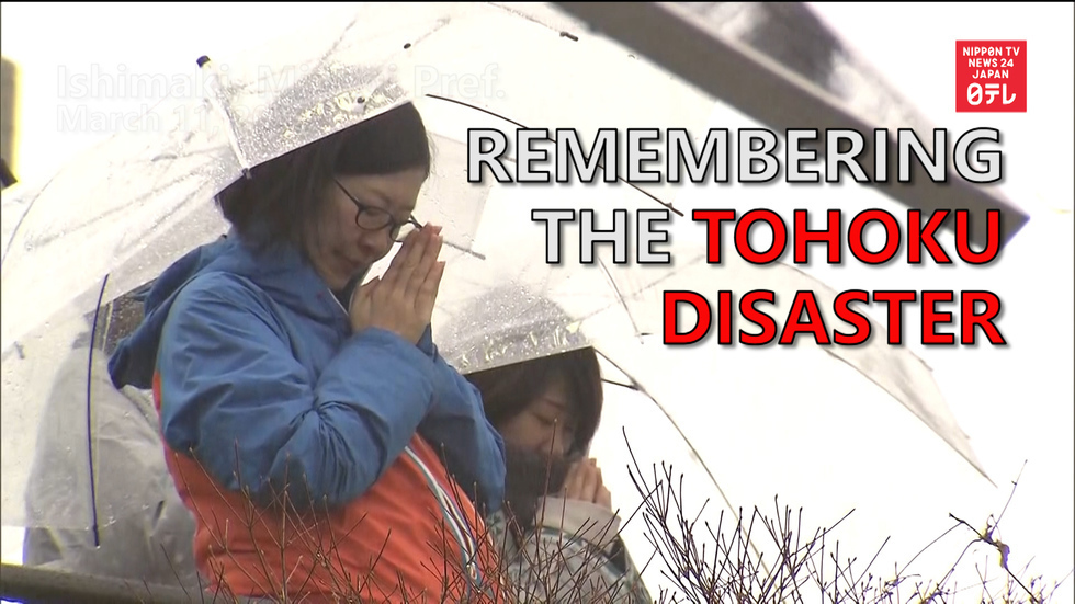 Japan remembers the Tohoku disaster