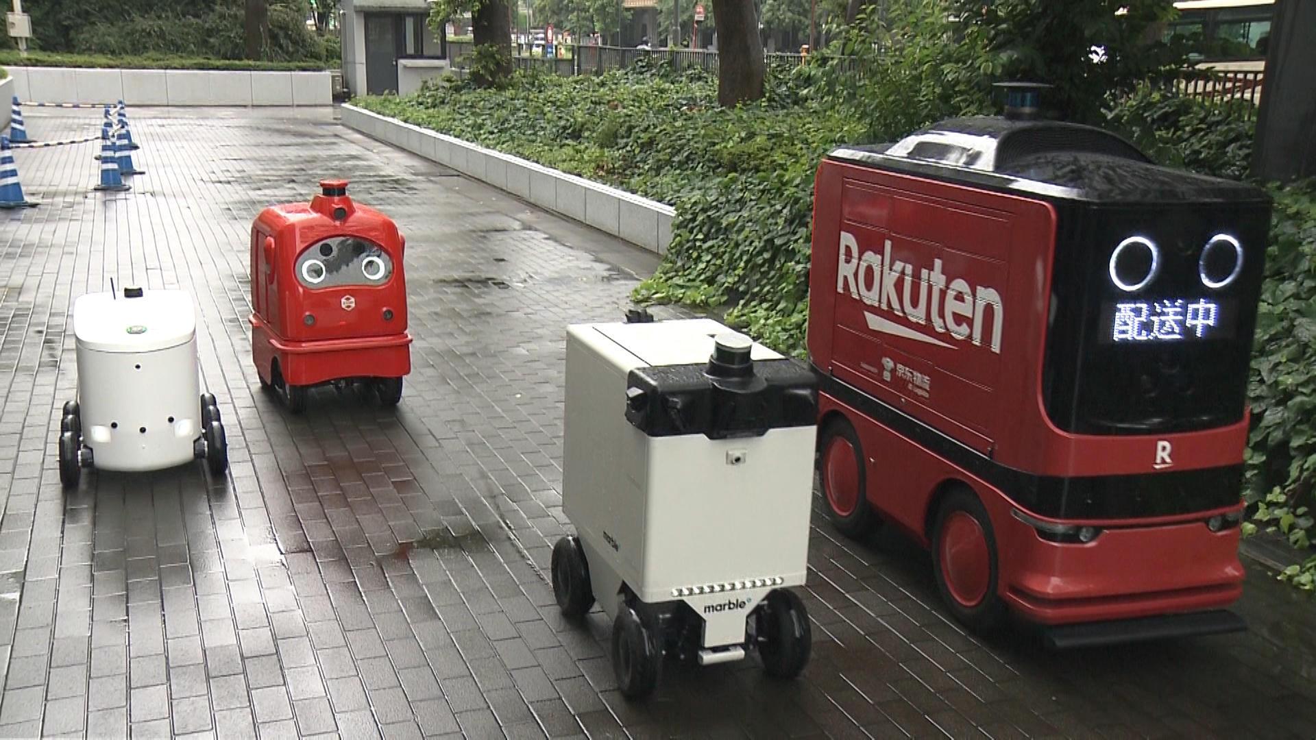 Japan's latest package delivering robots